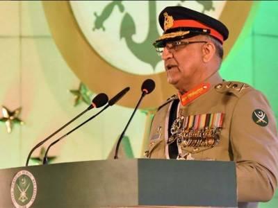 پاکستان پائیدار امن و استحکام کے سفر کے ارتقائی عمل سے گزر رہا ہے، ارتقا کا یہ عمل آہستہ مگر مثبت سمت میں ہے:آرمی چیف جنرل قمر جاوید باجوہ