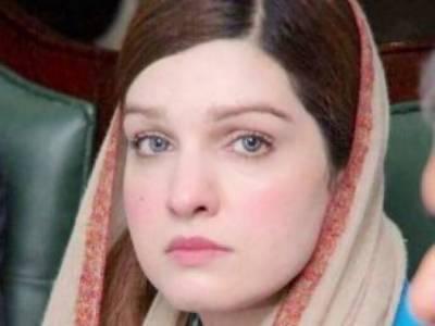 کشمیر کی صورتحال کے تناطرمیں حکومت پاکستان کل جماعتی کانفرنس بلائے: مشعال ملک