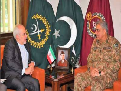 آرمی چیف جنرل قمر باجوہ سے ایرانی وزیر خارجہ کی ملاقات