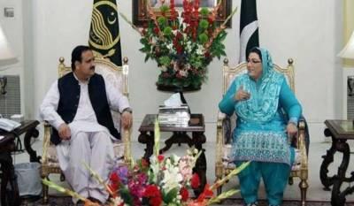 وزیراعلیٰ پنجاب کی فردوس عاشق اعوان سے ملاقات،سیاسی صورتحال،میڈیا ہاوسز کو ادائیگی میں پیش رفت پرتبادلہ خیال