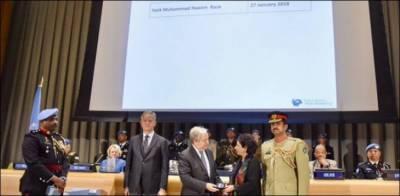 اقوام متحدہ کا کانگومیں شہید پاکستانی فوجی کے لیے ایوارڈ