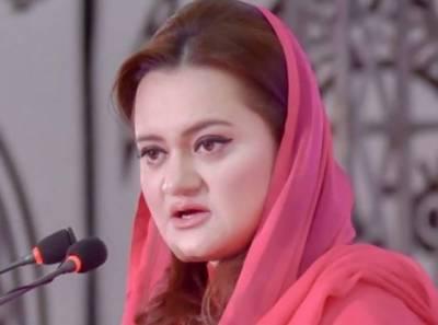 چیئرمین نیب سے استعفیٰ کے مطالبے اور ان کے خلاف اندراج مقدمہ کا بیان ملک احمد خان کی ذاتی رائے ہے:مریم اورنگزیب