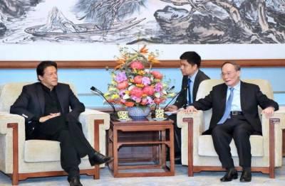 چین کے نائب صدر پاکستان کے3روزہ سرکاری دورے پر آج اسلام آباد پہنچ رہے ہیں