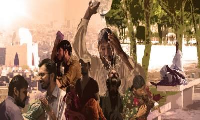 کراچی :شہرمیں شدید گرمی اور حبس رہے گا :محکمہ موسمیات