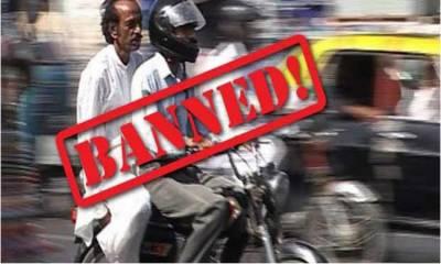 لاہور: ڈبل سواری پر پابندی 20 اور 21 رمضان المبارک کو ہوگی
