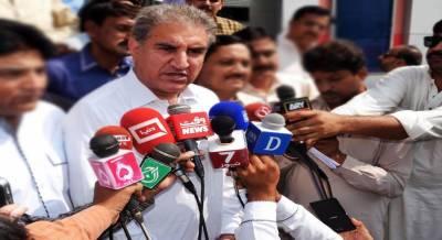 پاکستان تنازعات کے حل کیلئے بھارت کی نئی حکومت کیساتھ مذاکرات کیلئے تیار ہے: وزیر خارجہ