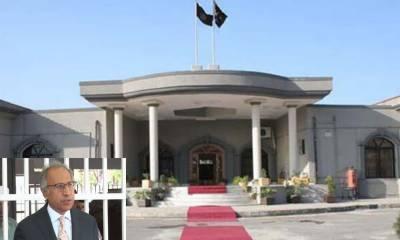 اسلام آباد ہائی کورٹ:مشیر خزانہ حفیظ شیخ کو بجٹ پیش کرنے سے روکنے کی درخواست مسترد
