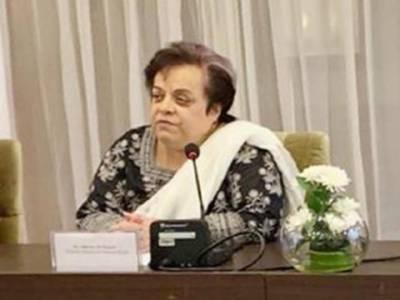 پاکستان نے ایٹمی قوت بننے کے ساتھ ساتھ نیوکلئیر ٹیکنالوجی کو پر امن مقاصد کیلئے استعمال کرنے کی صلاحیت حاصل کر لی:،ڈاکٹر شیریں مزاری