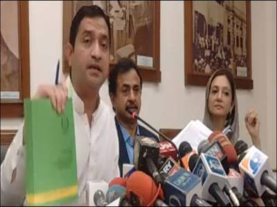 سندھ میں پی ٹی آئی نے سندھ حکومت کیخلاف احتجاج کا اعلان کردیا