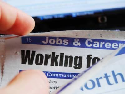 فرانس:دفتری اوقات کے بعد ملازمین سے رابطہ ختم، قانون منظور ہوگیا