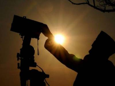 عید کا چاند منگل نظر آنے کا امکان،عید بدھ کو ہو سکتی ہے:محکمہ موسمیات