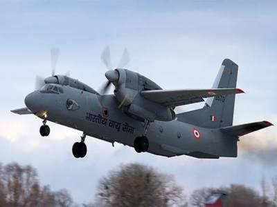 آسام سے پرواز بھرنے والا بھارتی فضائیہ کا جنگی طیارہ لاپتہ