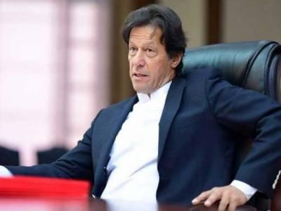 ججز کیخلاف ریفرنس کا معاملہ: کوئی قانون سے بالاتر نہیں:وزیراعظم عمران خان