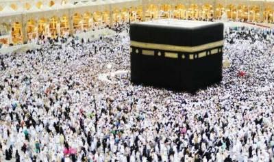 مکہ مکرمہ:مسجد الحرام میں عید الفطر نماز کی ادائیگی