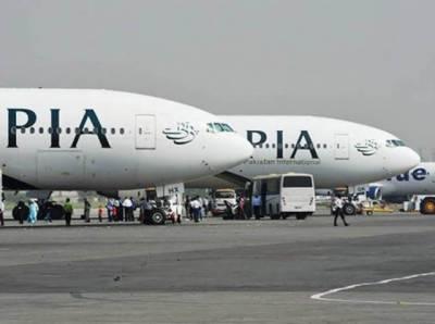 پی آئی اے پرواز میں خاتون نے بیت الخلا سمجھ کر ایمرجنسی دروازہ کھول دیا