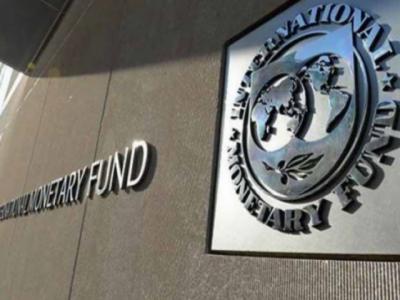 آئی ایم ایف کا پسماندہ ممالک کیلئے امدادی اصلاحاتی پیکیج کا اعلان