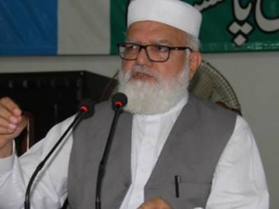नायब अमीर जमात-ए-इस्लामी लियाक़त बलोच का आसिफ़ अली ज़रदारी की गिरफ़्तारी पर रद्द-ए-अमल
