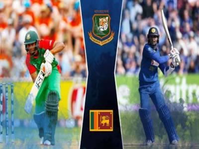 عالمی کرکٹ کپ:آج بنگلہ دیش کا مقابلہ سری لنکا سے ہوگا