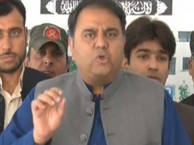 ملک لوٹنے والے لٹیروں کی گرفتاری خوش آئند ہے: فواد چوہدری