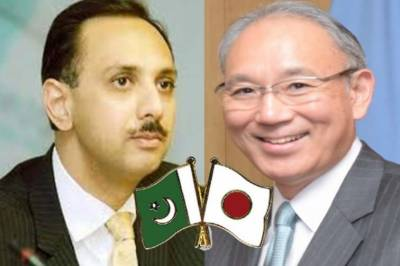 وزیرتوانائی وپیٹرولیم عمر ایوب خان سے جاپان کے سفیر کی ملاقات