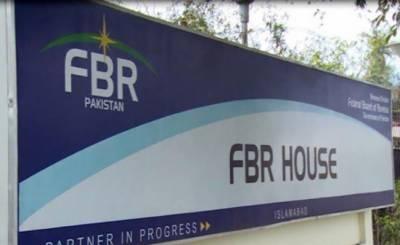 नान फाउलरज़ को ग़ैर मनक़ूला जायदाद और गाड़ी की ख़रीदारी पर कोई छूट नहीं दी गई:एफ़ बी आर