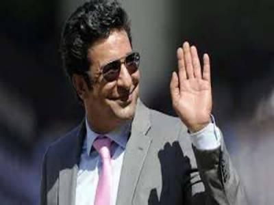 پاکستان کو نئی گیند سے وکٹ لینے والا بولر چاہئے: وسیم اکرم
