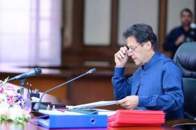 وزیراعظم کی زیرصدارت اہم اجلاس،انکوائری کمیشن کے ٹی او آرز پر غور