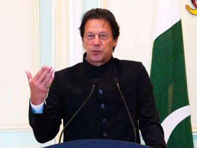 وزیراعظم آج شنگھائی تعاون تنظیم کے سربراہان مملکت کے اجلاس میں پاکستان کی نمائندگی کریں گے