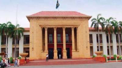 پنجاب اسمبلی:حمزہ شہباز اور خواجہ سلمان رفیق کے پروڈکشن آرڈر جاری
