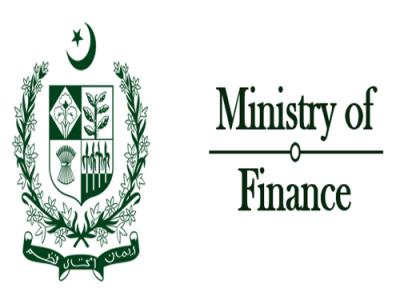 بجٹ میں وزیراعظم آفس کیلئے 86 کروڑ 28 لاکھ روپے مختص کئے گئے:وزارت خزانہ