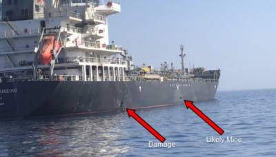 امریکی فوج نے تیل بردار بحری جہازوں کے قریب ایرانی کشتی کی فوٹیج جاری کردی