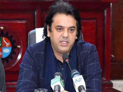 پاکستان کو شنگھائی تعاون تنظیم کی یوتھ کونسل کا مستقل رکن بنا دیاگیا