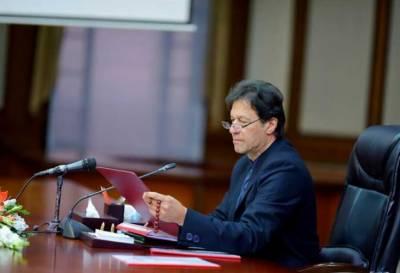 وزیراعظم عمران خان نے مشترکہ مفادات کونسل کا اجلاس 17 جون کو طلب کرلیا