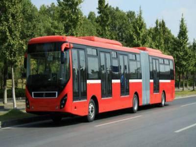 پنجاب حکومت نے میٹرو بس لاہور اور راولپنڈی کے کرایوں میں اضافہ کردیا
