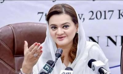 عمران خان جتنے مرضی کمیشن بنائیں، آپ کو سیلکٹڈ، ووٹ چور اور کٹھ پتلی وزیراعظم کہتے رہیں گے:مریم اورنگزیب
