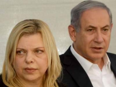 اسرائیلی وزیراعظم کی اہلیہ پر دھوکہ دہی اور کرپشن الزام میں جرمانہ عائد