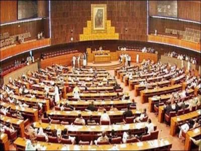 سینیٹ اور قومی اسمبلی کے اجلاس,مالی سال کی بجٹ تجاویزپربحث متوقع