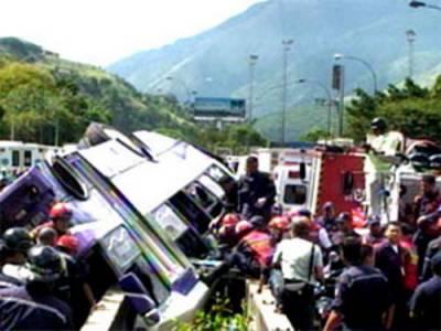 وینزویلا،بس حادثے میں 18افراد ہلاک