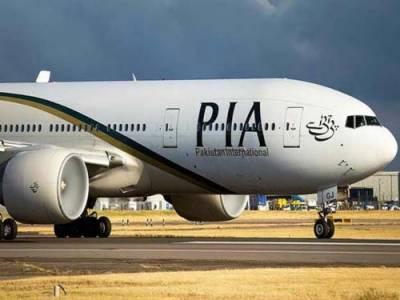 قومی ایئر لائن سے متعلق مختلف درخواستوں کی سماعت