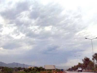 وایوطوفان کے اثرات ختم , کراچی کا موسم بہتر