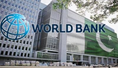 عالمی بینک اور پاکستان کے درمیان قرض کی فراہمی کا معاہدہ طے پاگیا