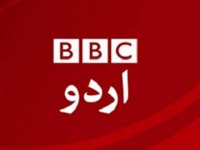 بے بنیاد اور یکطرفہ خبروں پر پاکستان کا بی بی سی سے احتجاج، معافی کا مطالبہ
