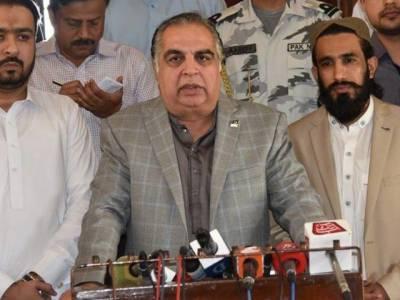 گورنر سندھ نے صوبائی اسمبلی کے بجٹ اجلاس کو غیر قانونی قرار دے دیا
