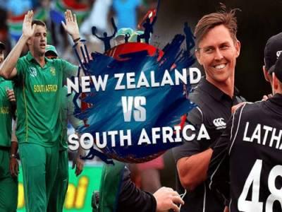 عالمی کرکٹ کپ:آج نیوزی لینڈ کامقابلہ جنوبی افریقہ سے ہوگا