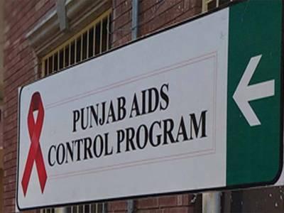 پنجاب کے پانچ اضلاع میں ایچ آئی وی منظر عام پر آ گیا