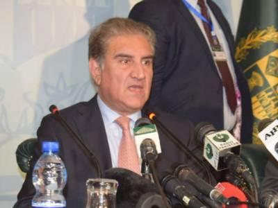 چین پاکستان اقتصادی راہداری ایک خطہ ایک سڑک منصوبے کا ایک اہم حصہ ہے:شاہ محمود قریشی
