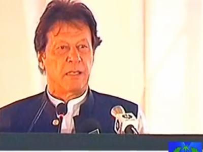 وزیر اعظم عمران خان ٹیکس ایمنسٹی اسکیم کے حوالے سے کل قوم سے خطاب کریں گے