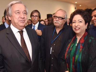 اقوام متحدہ نے پاکستان کو اپنے غیر ملکی ملازمین کیلئے فیملی سٹیشن قرار دیدیا