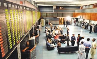 کاروباری ہفتے کے آخری روز اسٹاک مارکیٹ کا مثبت آغاز
