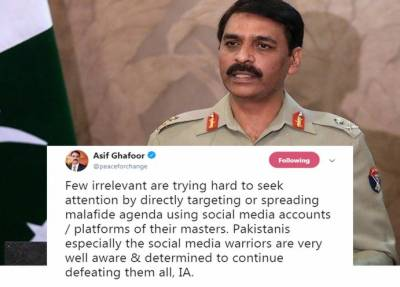 قوم سوشل میڈیا پر مذموم ایجنڈے کو ہوا دینے والے عناصر کو شکست دینے کیلئے پرعزم ہے:میجر جنرل آصف غفور